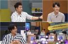 '뇌섹시대 문제적 남자', '하트시그널 시즌2' 이규빈 출연으로 시청률 상승
