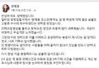 """'비공개 촬영회' 성추행 폭로 양예원, 사건 그 이후 첫 근황…""""응원해주시는 분들 감사드려"""""""