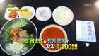 KBS2 '2TV 생생정보-초저가의 비밀' 대전 유성구 맛집…꼬막비빔밥&멍게물회가 각각 4,500원