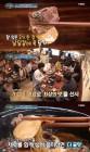 '미식클럽' 샤로수길 스키야키 맛집, 맛있게 즐기는 방법은 무엇?