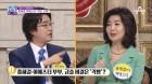 '아내의 맛' 홍혜걸-여에스더, 부부 금슬 비결은 '각방?'…의외의 나이 차이도 눈길