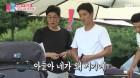 '동상이몽 시즌2' 소이현, 남편 인교진의 아들 같은 컴퓨터 경매에 등장 '동공 대지진'