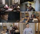 '끝까지 사랑' 홍수아, 김일우 사주로 김하균 기밀서류 훔쳐…강은탁은 '이응경 쓰러져 구해'