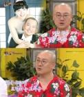"""'해피투게더3' 염경환, 아들이 동치미국수라 부른 사연은? """"사업을 하도 말아 먹어서"""""""