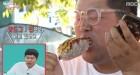 신현준 매니저의 폭풍 먹방으로 화제된 양평 핫도그집…'위치와 가격은?'