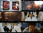 '출발! 비디오 여행' 영화 대 영화, '어벤져스:인피니트워 VS 점쟁이들'…악에게서 지구를 구한다?