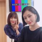 """모델 이현이, 절친 김수미와 훈훈한 우정…""""넌 감동이었어"""""""