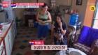 '사랑은 아무나 하나', 모델 제이의 비키니 화보 촬영장서 한국인 아버지의 반응은?