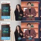 쇼호스트 이민웅, 열애설 한혜연과 홈쇼핑 현장 공개 '달달한 분위기' (Feat. 양갱수트)