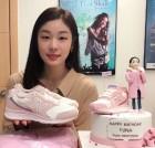 '피겨여왕' 김연아, 생일 맞아 근황 공개…'분위기 여신'