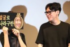 영화 '안시성' 설현, 무대인사 중 익살스러운 모습 '흐뭇한 박병은'