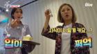 """'밥블레스유' 장도연, 추천한 빵집은 어디? 김숙과 함께 """"윤승아가 추천한 빵집 추천"""""""