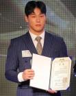 '스켈레톤 영웅' 윤성빈, 대한민국체육상 수상 당시 모습 보니…상장 들고 은은한 미소로 한 컷