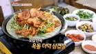'생방송 오늘 저녁' 일산 고추장더덕삼겹살 맛집, 한효주·박명수·선우선·이광수 다녀간 그 곳