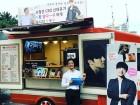 SBS 아침드라마 '나도 엄마야' 알렉스, 팬들이 보내준 커피차 앞에서 인증샷…'총 몇 부작 드라마?'