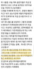"""'사기혐의' 강성훈, '후니월드' 직접 개입 없다는 입장에 팬들의 반박…""""내 지시하에 개선될 것""""이 의미하는 바는?"""