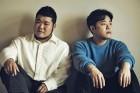 길구봉구, 착플리 프로젝트 첫 번째 주자…'실제 사연으로 제작한 노래'