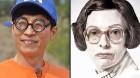 '런닝맨' 유재석, '설국열차' 틸다 스윈튼과 닮은 꼴 눈길…'비슷해'