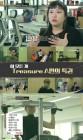 """'YG보석함', 방예담 속한 데뷔조 1순위 연습생 TREASURE A 팀…""""1년에 최소 1억 지원"""""""