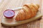 크루아상 뜻은? 프랑스어로 초승달을 뜻하는 빵…알고보니 헝가리 빵?