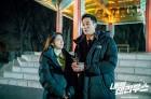 '내 뒤에 테리우스' 소지섭-정인선, 종영 달래는 바하인드 사진 공개…'그동안 수고많았어요'