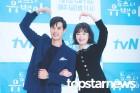 tvN 금요드라마 '톱스타 유백이' 김지석-소민, 문명충돌 로맨스 드라마…'인물관계도 및 촬영지는?'