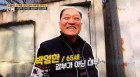 '서민갑부' 주방용품갑부, 이중구조그릇-손잡이 단 사각접시 등 ··· '스테인리스'로 연 매출 30억
