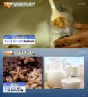 '땅 위의 별' 사차인치, 효능·부작용·권장량은?…'이것'과 섭취하면 흡수율↑