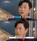 """'엄유민법' 김법래, """"함연지, 나만 빼고 CF 촬영…서운했다"""" (해피투게더4)"""