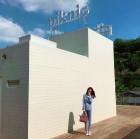 """'연애의 맛 김정훈 ♥' 김진아, 수줍은 표정의 일상 공개…""""어서 쾌유하세요"""""""