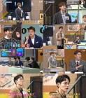 '문제적 남자' 핫샷 윤산X SF9 인성, 문제적 인턴 선발대회 지원자로 출격… 최후 1인 될까?