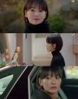 '남자친구' 송혜교, 따라하고 싶은 단발 스타일링 '귀걸이로 패션 포인트'