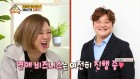 """'옥탑방의 문제아들' 김숙, """"윤정수 오빠, 지금도 연락 온다"""" 비즈니스 연애 계속?"""