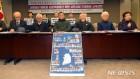 """진보진영 원로들, """"사법농단 적폐 법관들 탄핵해야"""" 시국선언"""