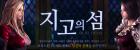 로스트아크(로아) 인벤, 9일 정기점검 후 업데이트 내역 공개…모코코 씨앗 보상 변경?