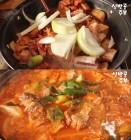유튜버 '심방골 주부', 30분 만에 끓이는 초간단 김치찌개 레시피는?