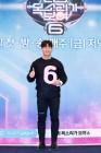 """'너의 목소리가 보여6' 김종국, """"'라디오스타' 나가면 차태현이 '너목보' 출연하겠다고 제안"""""""