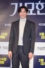 김남길, '기묘한 가족' 제작보고회 참석… '기대감 높여'