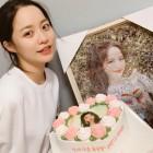 """'나쁜형사' 배윤경, 생일 맞아 인증샷 """"행복한 생일…팬분들 사랑해요"""""""