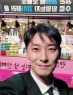 """드라마 '킹덤'→'아이템' 열일행보 주지훈, 커피차 인증샷 공개 """"잘마셨어요"""""""