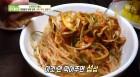 '생방송 투데이-오천만의 메뉴' 서울 중구 맛집…국민 야식 '골뱅이무침'