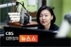 """'김현정의 뉴스쇼' 안상수 """"김진태, 5.18 망언 동의하지 않는다"""""""