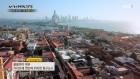 '세계테마기행' 콜롬비아 여행 4부, 남미 3대 아름다운 항구 '낭만도시, 카르타헤나'