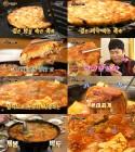 '맛있는 녀석들' 208회, 빈대떡-부대찌개 편…허영만 '식객' 특집