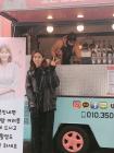 """유이, 이서진 응원에 """"진짜 멋진 서진오빠""""…드라마 속 최수종과 나이차는?"""