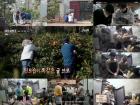 '커피프렌즈', 역대급 매출+최고 시청률 경신…매출액 두고 엇갈린 반응들