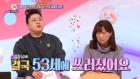 """이영자, 가족사 공개 """"어머니 53세 반신마비로 쓰러졌다""""…현재는?"""