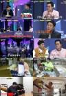 '상암타임즈' 지상렬X 황제성, 뒷북브리핑… 노인나이 65세에서 70세 상향 조정-새벽배송 체험 생생 후기