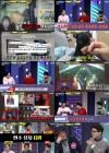 '상암타임즈' 정영진, 카광 유튜브 크리에이터 논란…이봉규는 최교일 스트립바 출입 논란 '해외연수 폐지 찬성'