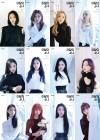 이달의 소녀, 글로벌 루키 인증…'아이튠즈 차트 26개국 1위'